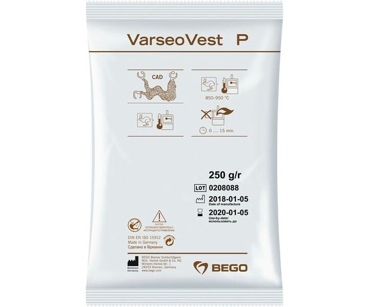 VarseoVest P